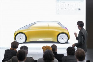 Watch BMW's CES Press Conference Live Stream