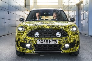 Confirmed:  The MINI Countryman Hybrid